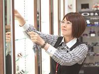 メガネ・補聴器の板垣 富岡本店の求人情報を見る
