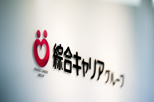 \SOGO特別祝金15万円プレセント/★11月末まで