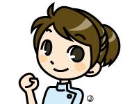 山田歯科クリニックの求人情報を見る