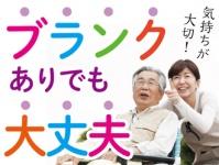 株式会社ニッソーネット 京都支社の求人情報を見る
