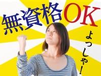 株式会社ニッソーネット 東京本社の求人情報を見る