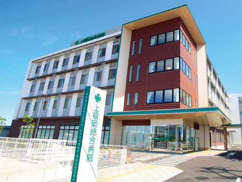 上福岡総合病院の求人情報を見る