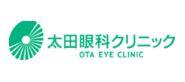 太田眼科クリニックの求人情報を見る