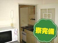 (株)ミックコーポレーション東日本 仙台営業所の求人情報を見る