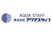 事業所ロゴ・株式会社 アクアスタッフの求人情報