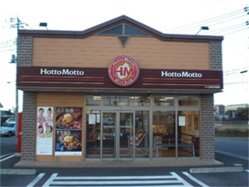 Hotto Mottoつくば研究学園店の求人情報を見る