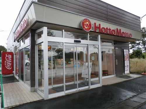 Hotto Motto阿見店の求人情報を見る