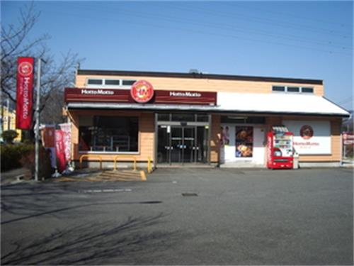 Hotto Motto岩瀬店の求人情報を見る