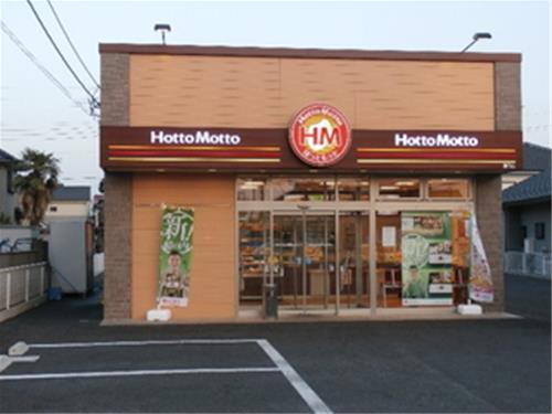 Hotto Motto藤代店の求人情報を見る