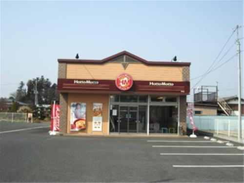 Hotto Motto米沢店の求人情報を見る