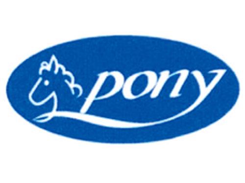 ポニークリーニング 千葉工場の求人情報を見る