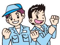豊島運輸 有限会社の求人情報を見る