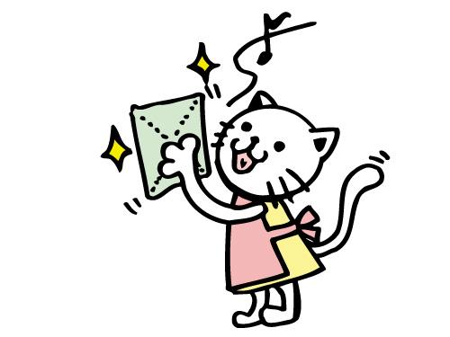 太平ビルサービス 株式会社 長岡営業所の求人情報を見る