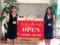 株式会社ナカヤマ 草津支店の求人情報を見る