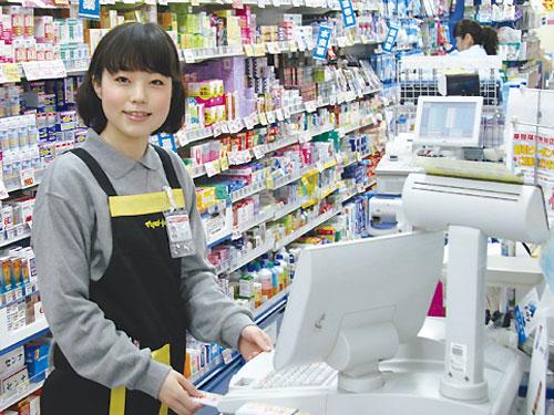 マツモトキヨシ 鐙店の求人情報を見る