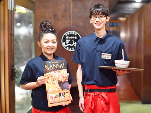 KANSAI高崎高関店 倉賀野店 緑町店 3店舗合同の求人情報を見る