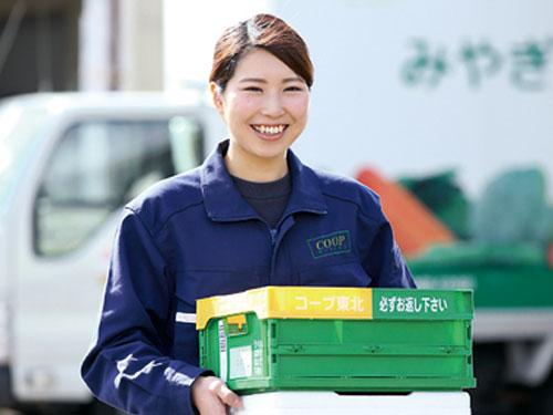 みやぎ生活協同組合共同購入運営部 仙台北センターの求人情報を見る