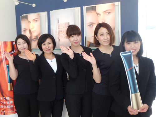 POLA THE BEAUTY 太田南口店の求人情報を見る
