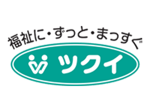 株式会社 ツクイ 柏塚崎営業所の求人情報を見る
