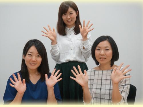 三協フロンテア株式会社 福井店の求人情報を見る