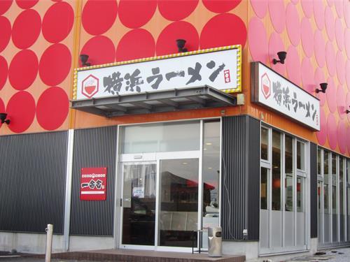 パチンコ&スロット プレイタウン渋川店の求人情報を見る
