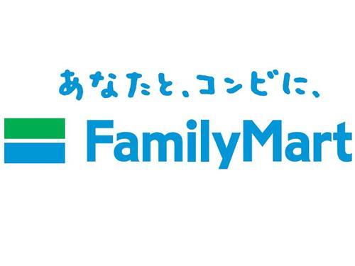 ファミリーマート長岡弓町店の求人情報を見る