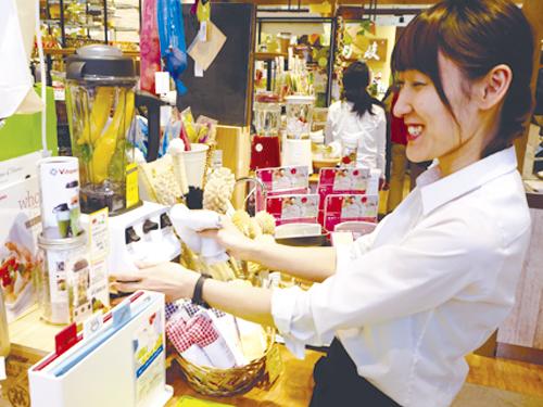 212 KITCHEN STORE イオンモール甲府昭和店の求人情報を見る