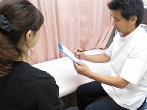 おぎの鍼灸整骨院の求人情報を見る