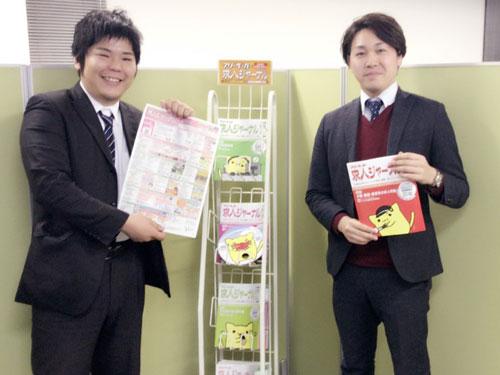 松戸営業所 新人スタッフ「Aさん」の1日