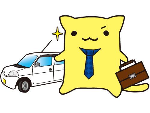 株式会社求人ジャーナル 仙台中央営業所の求人情報を見る