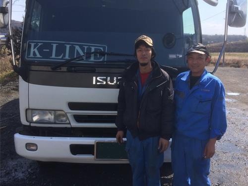 K-LINE株式会社(ケーライン) の求人情報を見る