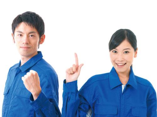 株式会社 手なおし屋 上田支店の求人情報を見る
