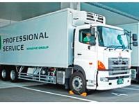 鴻池運輸株式会社 関東支店 水戸営業所の求人情報を見る
