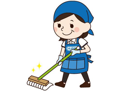 ヒュウマップクリーンサービス ダイナム愛媛北条店の求人情報を見る