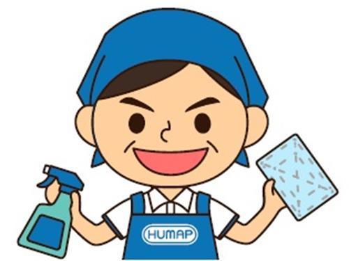 株式会社 日本ヒュウマップの求人情報を見る