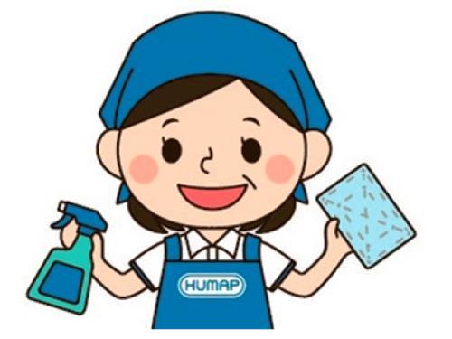 ヒュウマップクリーンサービス ダイナム米沢店の求人情報を見る