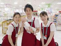 アカチャンホンポ ららぽーと富士見店の求人情報を見る