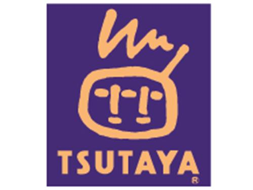 TSUTAYA安中店の求人情報を見る