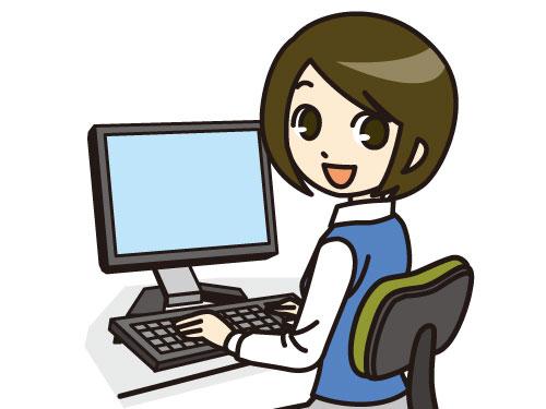 株式会社エボルバビジネスサポートの求人情報を見る