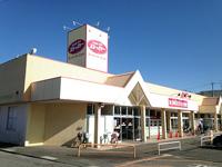 カスミ FOOD OFFストッカー石岡東店の求人情報を見る