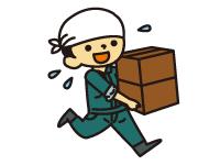 北海道東北名鉄運輸株式会社 仙台支店の求人情報を見る