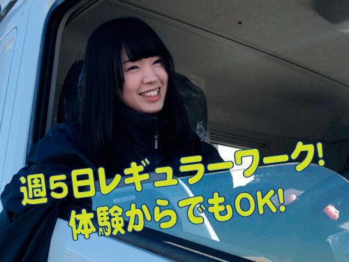 ㈱トランスポート・金沢 川崎サービスセンターの求人情報を見る