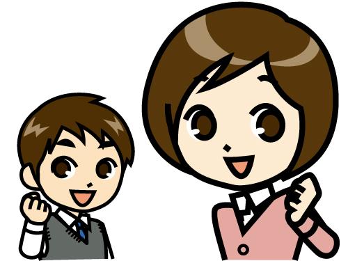 株式会社リード商会 喜沢工場の求人情報を見る