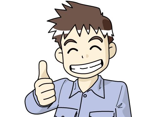 株式会社ケミック 神奈川営業所の求人情報を見る