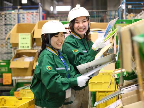ヤマト運輸株式会社 新港支店の求人情報を見る