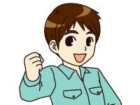 旭ハウス工業(株)千葉中央営業所の求人情報を見る