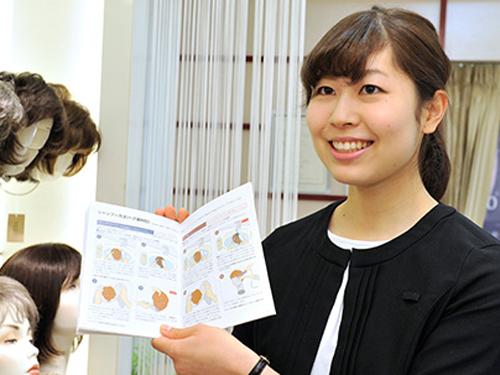 株式会社アデランス F関東KJ係の求人情報を見る