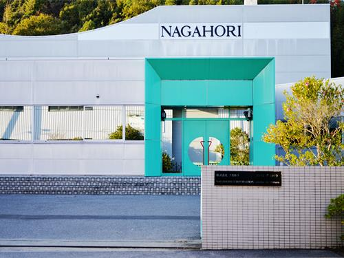 株式会社 ナガホリ アトリエドモバラの求人情報を見る