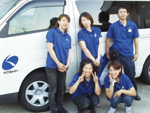 コーシンフーズ㈱ 金沢営業所の求人情報を見る
