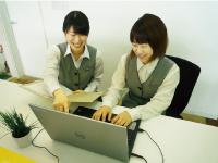 株式会社オノヤ 福島店 不動産事業部の求人情報を見る